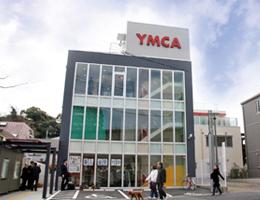 金沢八景YMCA(金沢八景)イメージ