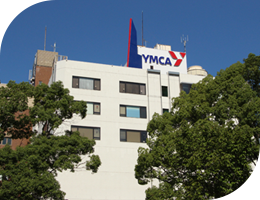 横浜中央YMCA(関内)イメージ