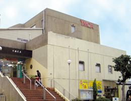 横須賀YMCA(北久里浜)イメージ