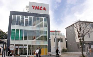 金沢八景YMCAイメージ